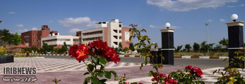 بهره برداری از ساختمان اداری دانشگاه دولتی تربت حیدریه