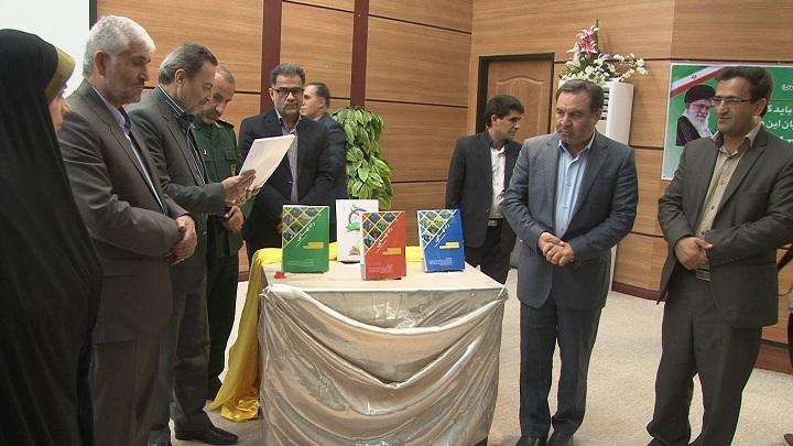 رونمایی از 3 جلد کتاب برای دانش آموزان استان