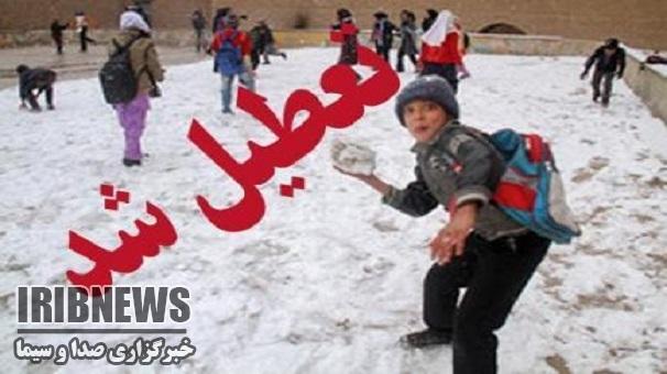 تعطیلی برخی از مدارس در استان زنجان