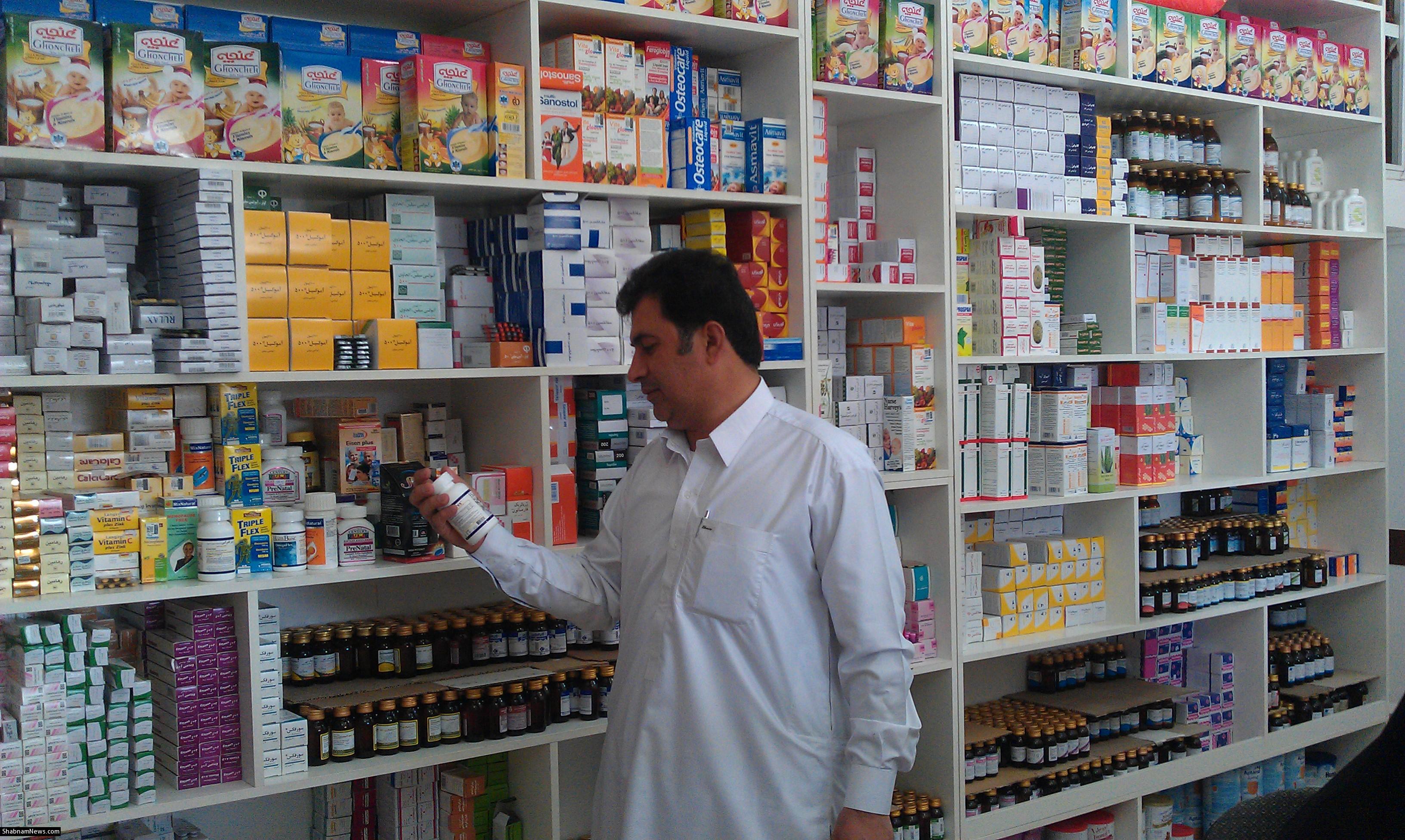 تعلل سازمان های بیمه گر در پرداخت حق بیمه داروخانه ها