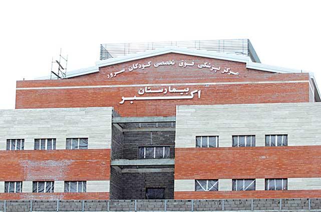 6 بیمارستان جدید در مناطق زیر پوشش این دانشگاه در خراسان رضوی تا پایان امسال به بهره برداری می رسد.