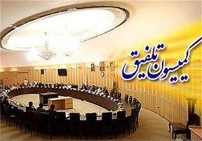 کمیسیون تلفیق برنامه ششم هفته آینده جلسه ندارد