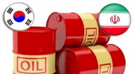 واردات نفت کره جنوبی از ایران باز هم افزایش یافت