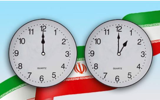 تغییر ساعت رسمی کشور از امشب