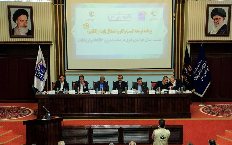 امضاء تفاهم نامه طرح تکاپو در مشهد