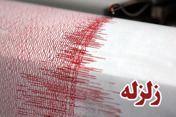 زلزله ۳.۸ ریشتری حوالی یکه سعود در خراسان شمالی را لرزاند