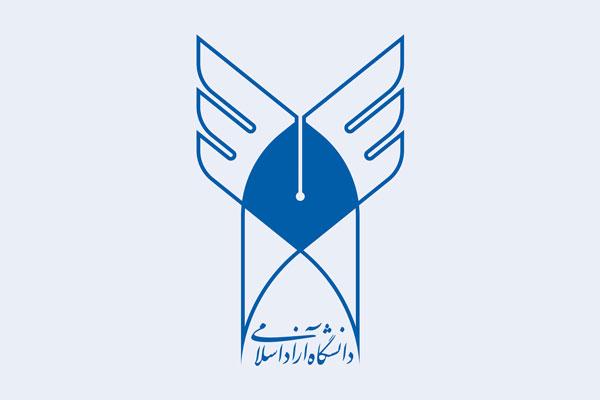 تعطیلی کلاسهای عصر دانشگاه آزاد اسلامی مشهد