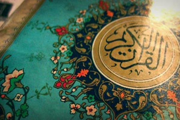 کتابت قرآن بر روی پارچه در سبزوار