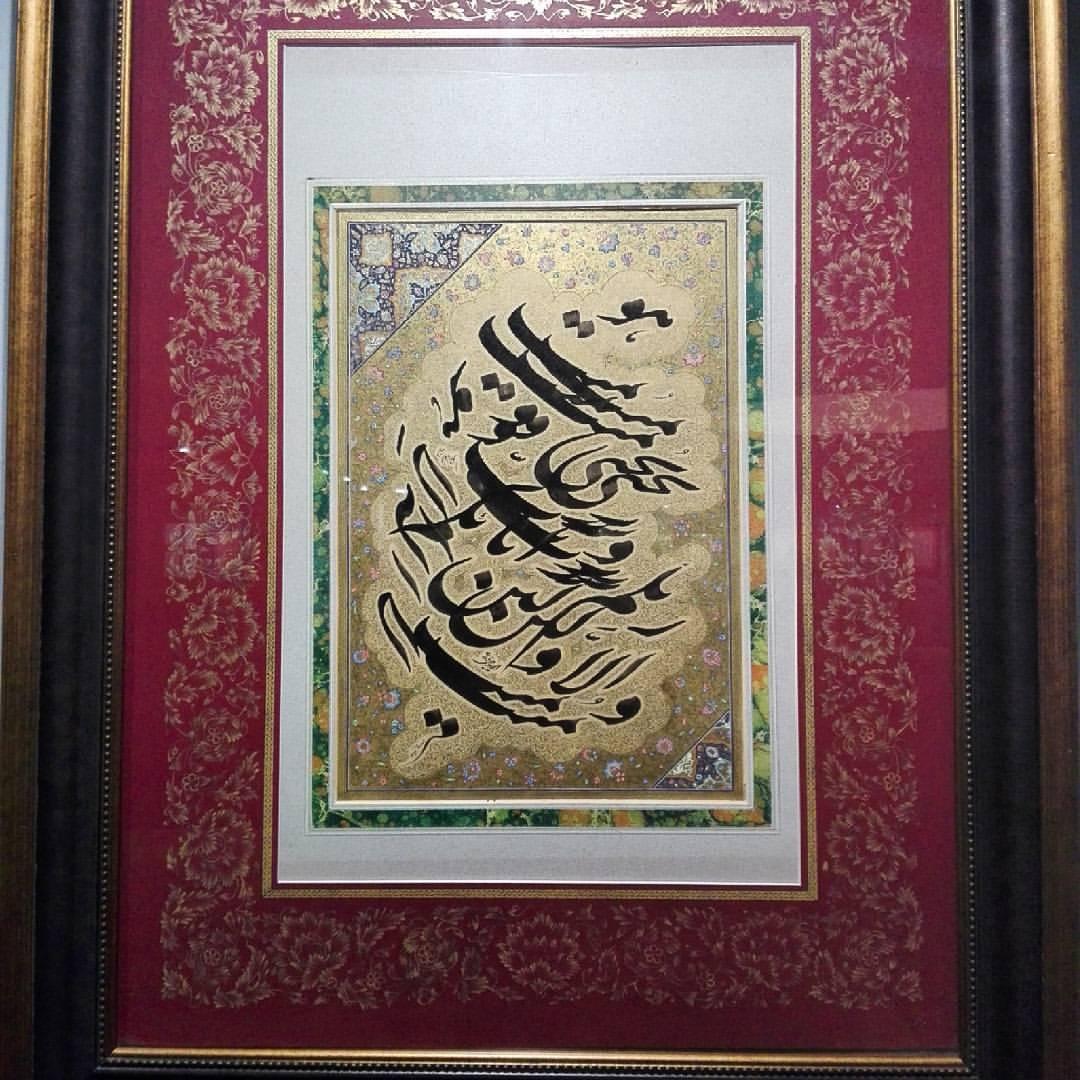 گشایش نمایشگاه آثار خوشنویسی شوق بهار در نگارخانه رضوان مشهد