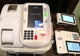 نمایش صندوق الکترونیکی رای در اهواز