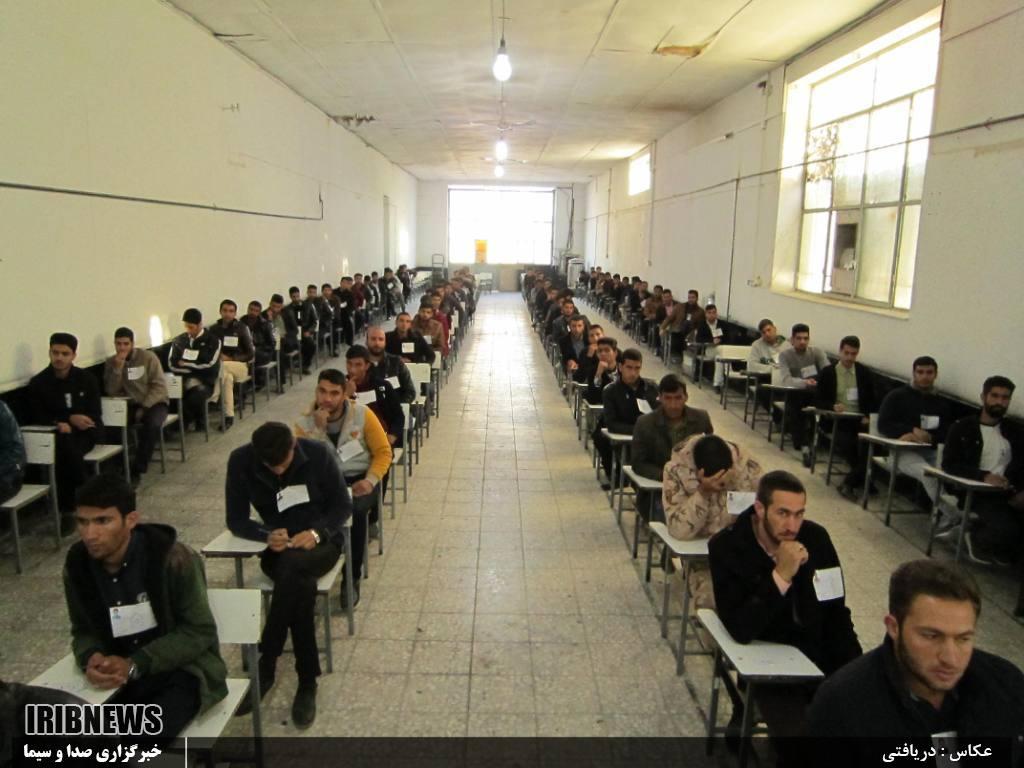 آزمون استخدام نیروی انتظامی در شیراز