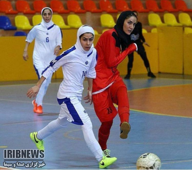 در لیگ برتر فوتسال بانوان؛ برتری نماینده فارس مقابل مشکیپوشان مشهد