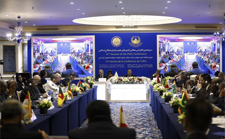 سومين نشست مشورتي دبيران کل پارلمان هاي عضو اتحاديه مجالس اسلامي آغاز شد