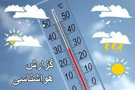 از فردا؛ کاهش محسوس دمای هوا در استان کرمانشاه