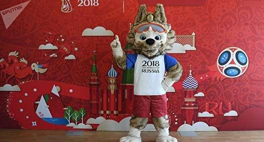 نحوه خرید بلیت بازی های تیم ملی فوتبال در جام جهانی + فیلم