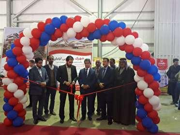 افتتاح نمایشگاه بین المللی ساختمان و صنایع وابسته