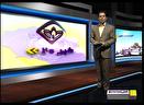 مجموعه خبری بخش 20 شبکه خاوران-29 دی