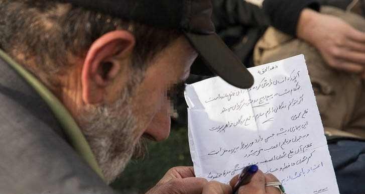 نامه یک معتاد به ماموران پلیس+ عکس