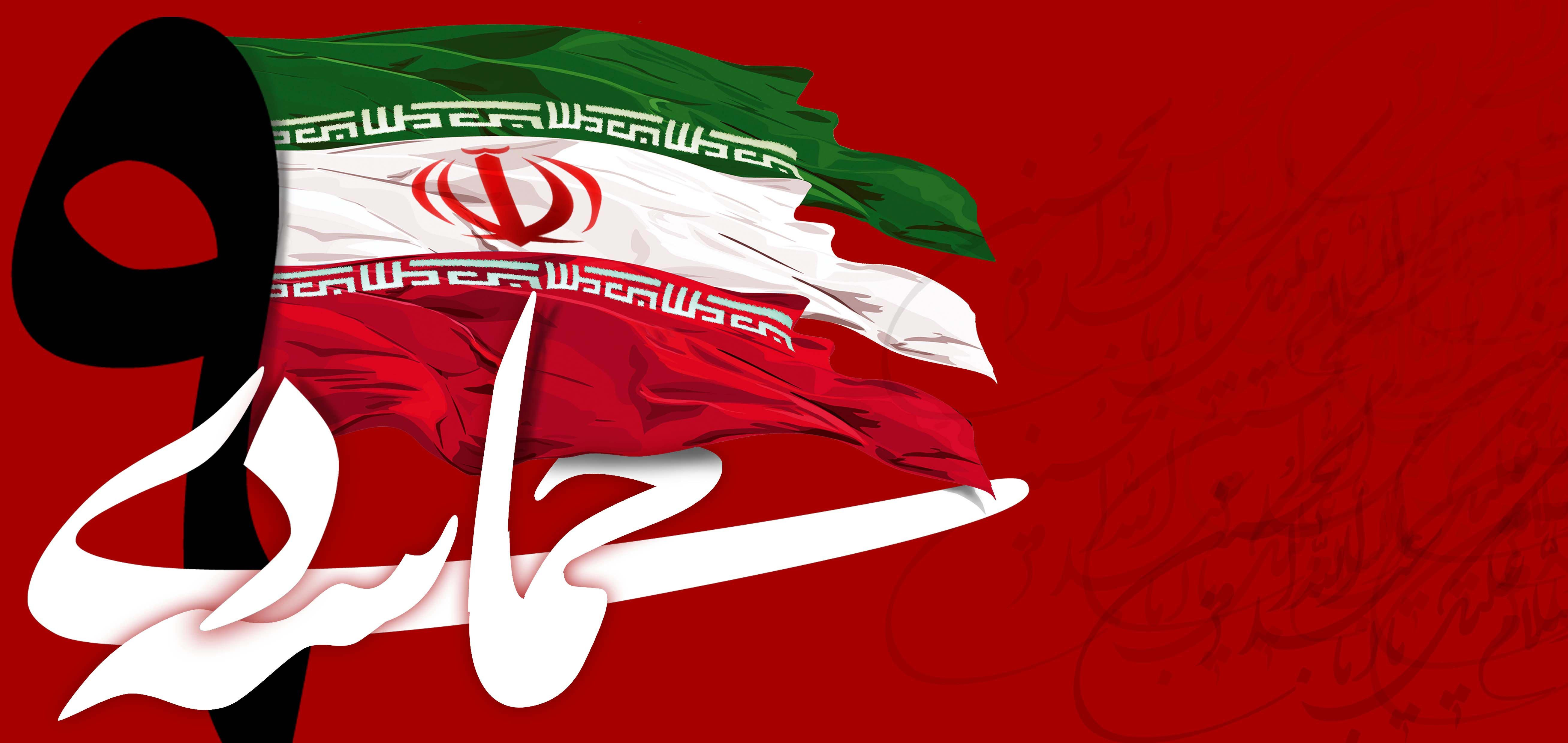 اعلام برنامه های راهپیمایی نهم دی در مشهد الرضا علیه السّلام
