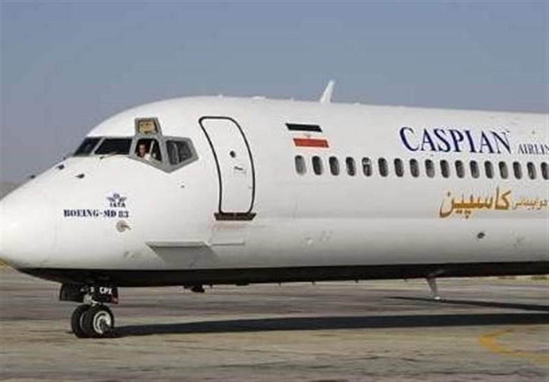 تاخیر پرواز از مشهد به مقصد اصفهان