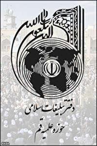مردم ایران اسلامی در کوران ۳۹ سال مجاهدت، جنگ و تحریم آبدیده شده اند