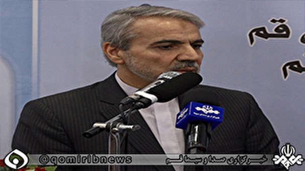 ایران هجدهمین قدرت بزرگ اقتصادی جهان