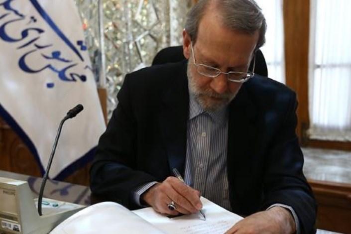 پیام تسلیت رئیس مجلس شورای اسلامی به دبیرکل حزبالله لبنان