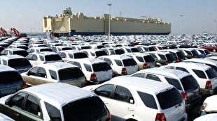 دستور موقت درباره تعرفه خودرو لازم الاجراست