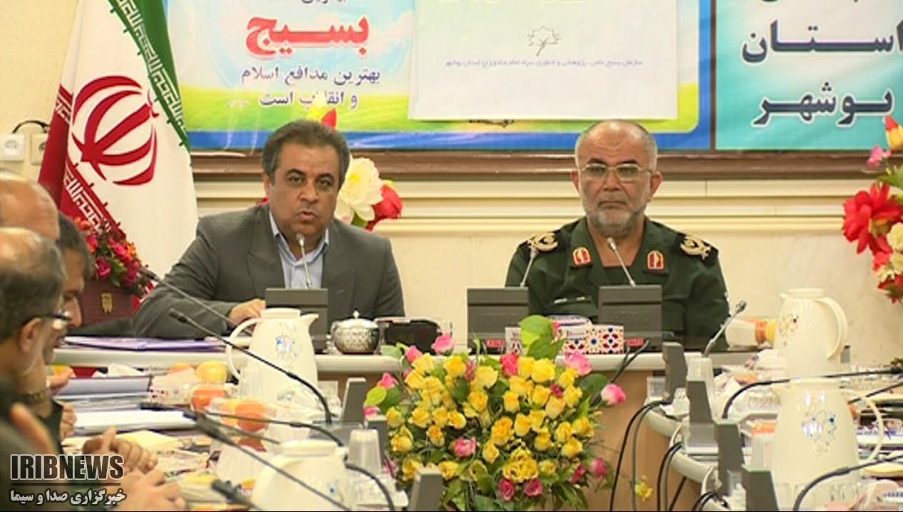 فیلم/واکنش جالب رهبرانقلاب به اظهارات استاندار سیستان و بلوچستان