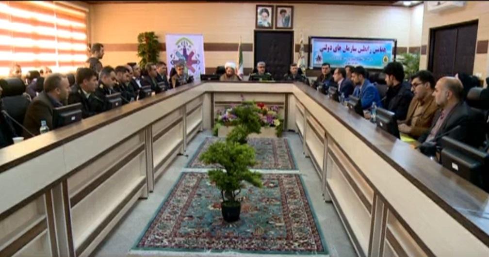بسته خبری شهروند خبرنگار