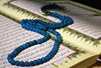 ناجا پیشتاز در آموزش و ترویج قرآن کریم