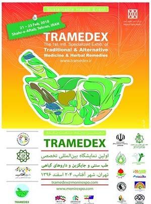 2 تا 4 اسفند، نمایشگاه طب سنتی و جایگزین و داروهای گیاهی