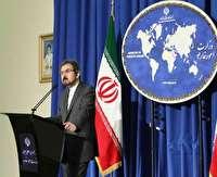 گزارش حقوق بشری گوترش درباره ایران فاقد اعتبار است