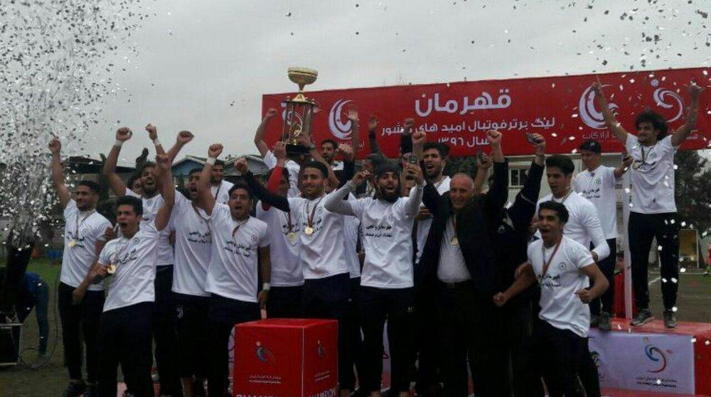 هفته پایانی لیگ برتر فوتبال امید قهرمانی امیدهای ذوبآهن