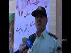 تمهیدات ویژه نیروی انتظامی سیستان و بلوچستان
