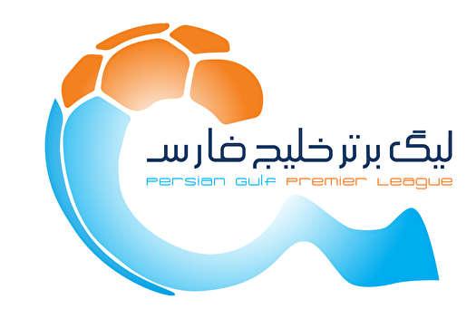 لیگ برتر فوتبال به ایستگاه بیست و چهارم رسید
