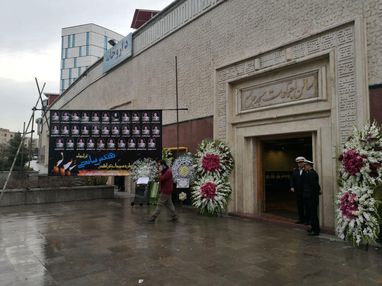 مراسم چهلم شهدای کشتی سانچی برگزار شد