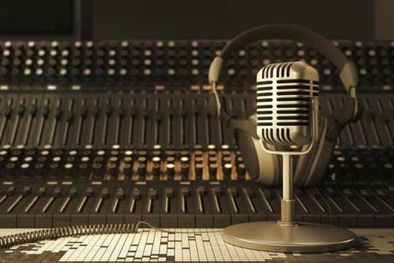 شنونده رادیو فارس باشید//در حال تکمیل