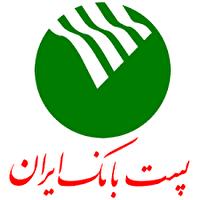فراخوان درخواست همکاری پست بانک ایران برای طراحی و اجرای ارز دیجیتال