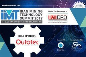 نخستین اجلاس فناوری معدنکاری ایران؛ 20 تیر