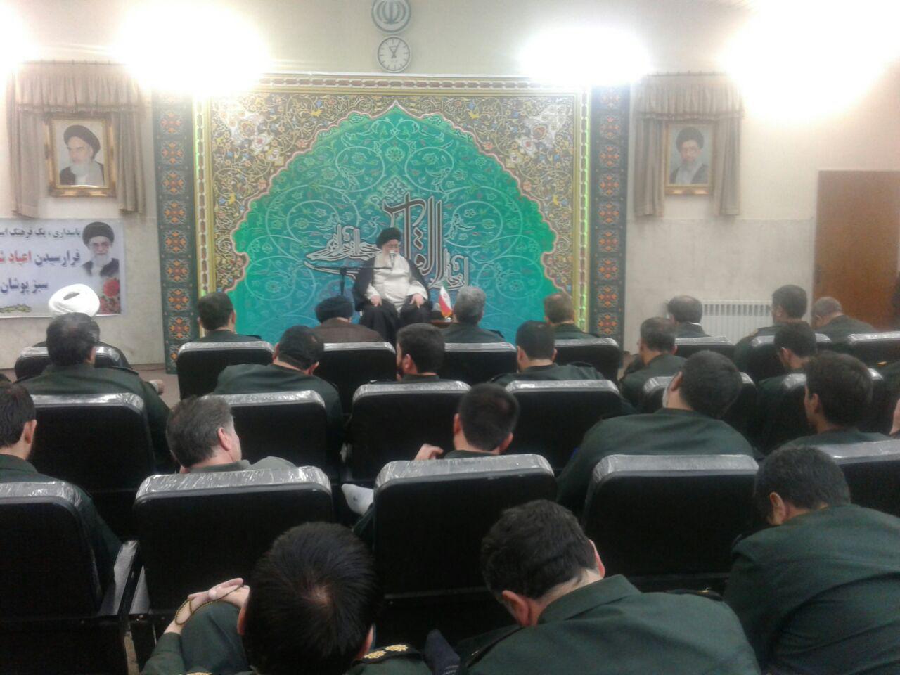 دیدار جمعی از پاسداران سپاه امام رضا (ع )با ایت الله علم الهدی