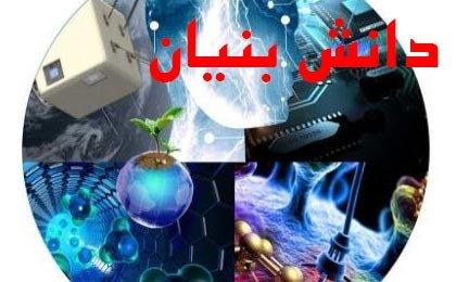افتتاح سه طرح پزشکی دانش بنیان در مشهد