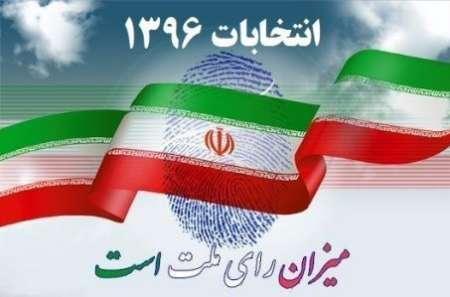 اعلام نتایج قطعی شمارش آراء شوراهای اسلامی بجستان