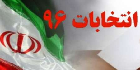 منتخبان شوراهای اسلامی شهر تایباد مشخص شدند
