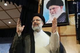 حجّت الاسلام والمسلمین رئیسی از همه قشرهای مردم برای خلق حماسه ملّی تشکّر کرد.