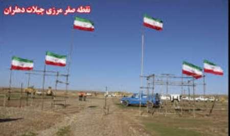 تصویب چیلات به عنوان گذرگاه مرزی ایران و عراق