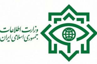 دستگیری تیم تروریستی در تهران