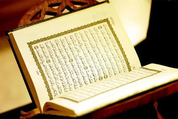 ثبت نام شرکت کنندگان جشنواره قرآنی دانشگاه علوم پزشکی مشهد مقدس