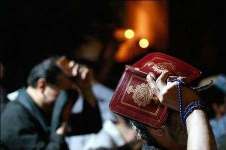 برگزاری مراسم شب قدر در 61 بقعه متبرکه و 5 هزارو 500مسجد خراسان رضوی