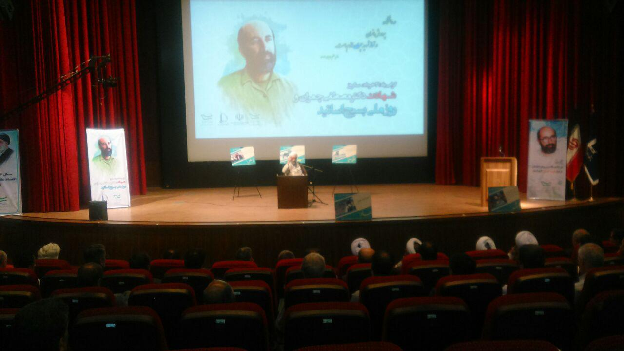 گرامیداشت سالگرد شهادت دکتر چمران در مشهد